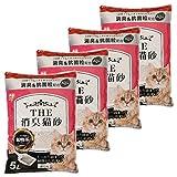 アイリスオーヤマ THE 消臭猫砂 5L×4袋 (まとめ買い)