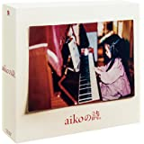 aikoの詩。(初回限定仕様盤 4CD+DVD)
