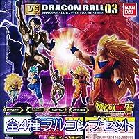 ドラゴンボール超 VSドラゴンボール03 フィギュア アニメ グッズ ガチャ バンダイ(全4種フルコンプセット)