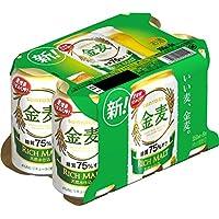 サントリー 金麦 糖質75%オフ 缶 350ml×6缶