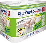 スコッティファイン 洗って使えるペーパータオル プリント 52カット 6ロール