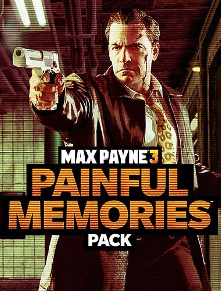 バー選出する特許Max Payne 3 Painful Memories Pack (日本語版) [オンラインコード]