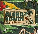 アロハ・ヘヴン~マイ・ハワイを試聴する