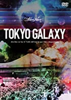 "TOKYO GALAXY Alice Nine Live Tour 10""FLASH LIGHT from the past"" FINAL at Nippon Budokan [DVD]()"