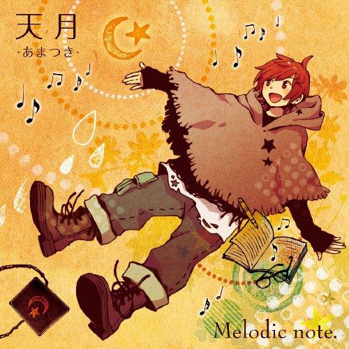 「キミトボク/天月-あまつき-」の歌詞とMVを解説♪武道館ライブを前に天月の歩みを振り返る名曲の画像