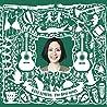 植村花菜のアルバムの画像