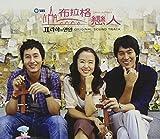 プラハの恋人 OST (2CD+DVD) (台灣版)(台湾盤)