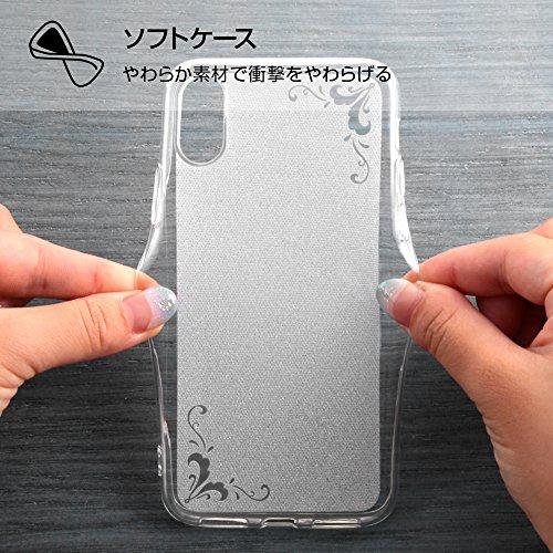レイ・アウト iPhone X ケース ソフト TPU ジュエラ ピンク RT-P16C6/P