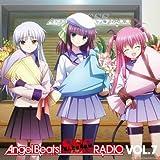 ラジオCD「Angel Beats! SSS(死んだ 世界 戦線)RADIO」vol.7