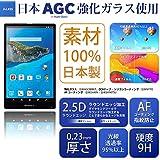 JGLASS 【100%日本製素材】 AQUOS PAD SH-06F フィルム 強化ガラス 液晶保護フィルム AQUOS PAD SH-06F 高級液晶保護フィルム 9H級 0.23mm アクオスパッド SH-06F 保証あり