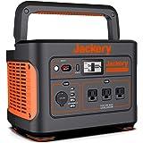 Jackery ポータブル電源1000 発電機 ポータブルバッテリー 大容量 278400mAh/1002Wh 家庭用 アウトド ア用 バックアップ電源 PSE認証済 純正弦波 MPPT制御方式採用 AC(1000W 瞬間最大 2000W)/DC/U