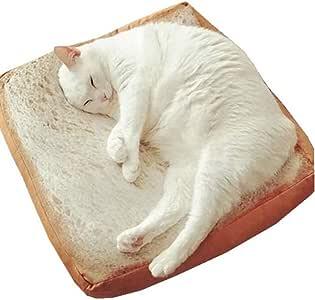 MUSUBI 弾力のある食パンクッション 食パン型ソファ ペット用ベット 食パン クッション マット 犬 猫 マット 面白い ふわふわ トースト パン クッション 食パン型座布団