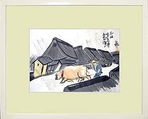 ◆前川千帆 画◆直筆 水墨淡彩画◆新品額付き