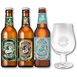 [Amazon限定ブランド]  [3本入り][オリジナルグラス付]ブルックリンブルワリー飲み比べセット ~ラガー&ディフェンダーIPA&ベルエアサワー~ [ 日本 355ml×3本 ] [ギフトBox入り]