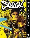 SIDOOH―士道― 7 (ヤングジャンプコミックスDIGITAL)