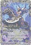バトルスピリッツ 戦国六武将ムドウ(Xレア) / 烈火伝 第3章(BS33) / シングルカード