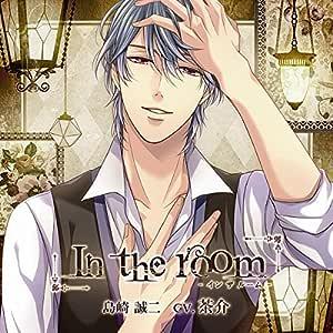 「In the room -イン・ザ・ルーム-」(CV:茶介)