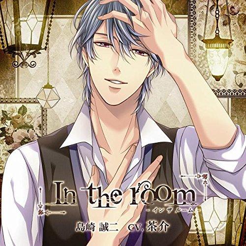In the room-イン・ザ・ルーム CV:茶介