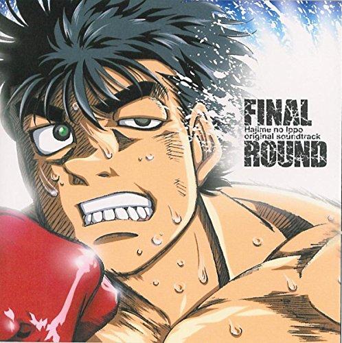 FINAL ROUND ~「はじめの一歩」オリジナル・サウン...