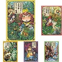 ハクメイとミコチ 1-7巻 新品セット (クーポン「BOOKSET」入力で+3%ポイント)