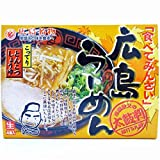 ご当地ラーメン 広島ラーメン こってり醤油豚骨ラーメン 通常パッケージ 生麺 スープ 4食セット