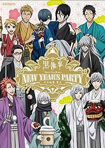「黒執事 Book of Circus/Murder」New Year's Party ~その執事、賀正~ [DVD]