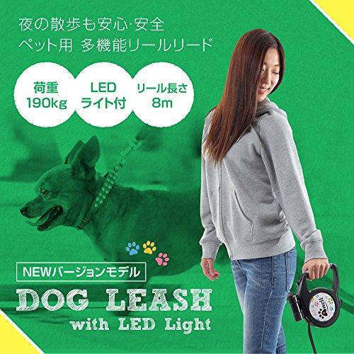 Ancii 2017年新型 LEDライト付き犬用伸縮リード 長さ8m 荷重190kg 中型・大型犬用 簡単操作 PL-1