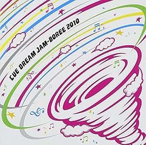 CUE DREAM JAM-BOREE 2010 ハリケーンジャンボリー ~キミを巻き込んで10回転~(DVD付)