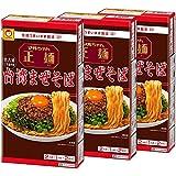 マルちゃん 箱型 マルちゃん正麺 台湾まぜそば 242g×3個
