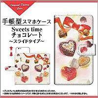 AQUOS R Compact [701SH] ソフトバンク aquos r compact 手帳型 スライドタイプ 内側ブラウン 手帳タイプ ケース ブック型 ブックタイプ カバー スライド式 Sweets time チョコレート F:chocalo