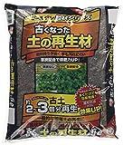 アイリスオーヤマ 再生材 古くなった土の再生材 ゴールデン粒状培養土 5L