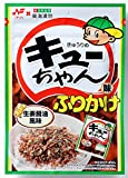 ニチフリ きゅうりのキューちゃん味 ふりかけ 25g