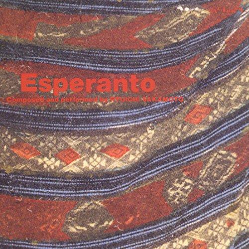 エスペラント(紙ジャケット仕様)の詳細を見る