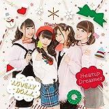 Heatup Dreamer (クリスマス盤B)