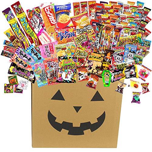 ハロウィン 駄菓子 詰め合わせ 90点入り お菓子 セット うまい棒 仮装 子供 コスプレ Halloween