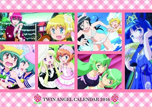 快盗天使ツインエンジェルカレンダー2016 ([カレンダー])