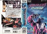 エルム街の悪夢~ザ・ファイナルナイトメア [VHS]