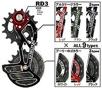 RIDEA(リデア) RD3-X66C-C アルミケージ/16T&16T/セラミックボールベアリング レッド(ロゴ:ブラック)