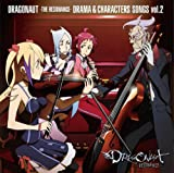 ドラゴノーツ ドラマ&キャラクターソングス vol.2