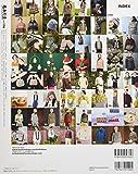 毛糸だま 2017年 冬号 No.176 (手あみとニードルワークのオンリーワンマガジン) 画像