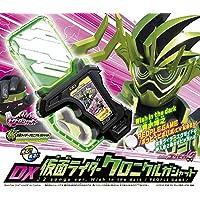 DX仮面ライダークロニクルガシャット2 仮面ライダーエグゼイド