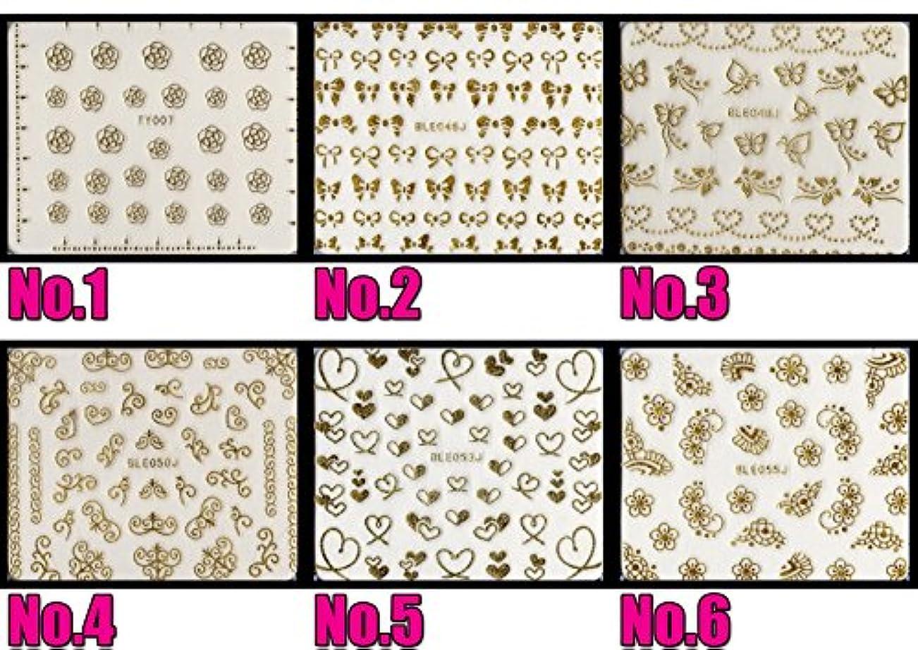 ネイルシール メタルパーツ風 選べる20種 (MG02/ゴールド)
