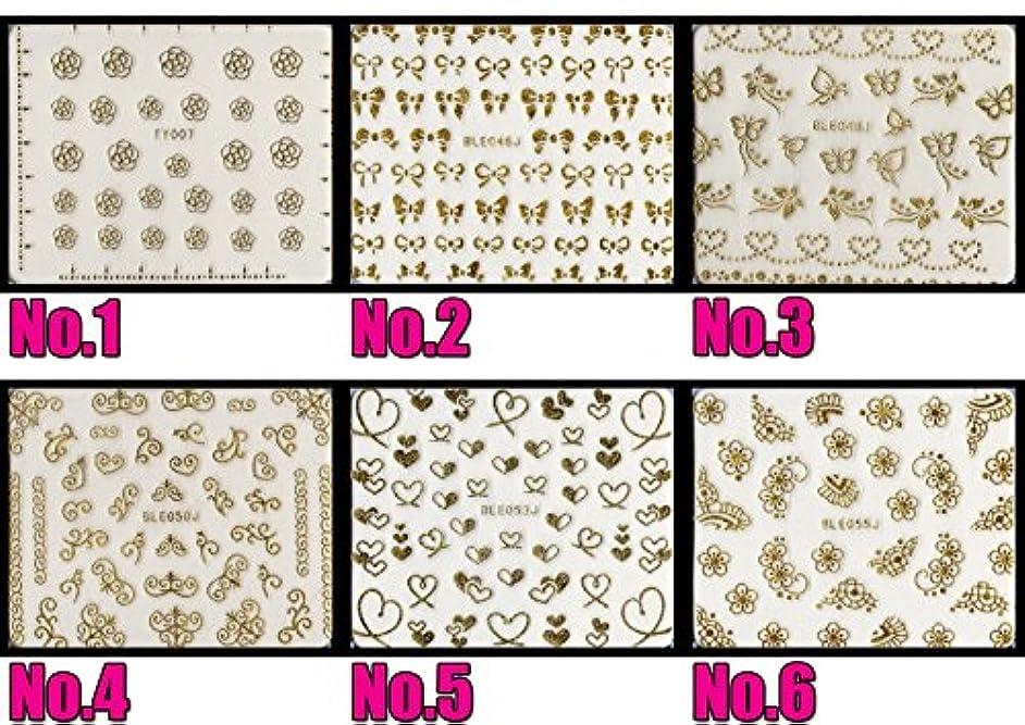 ネイルシール メタルパーツ風 選べる20種 (MG07/ゴールド)