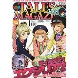 ビバ☆テイルズオブマガジン 2013年 01月号 [雑誌]