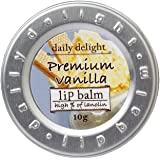 デイリーディライト リップバーム プレミアムバニラ 10g(リップクリーム 缶入り 唇用保湿クリーム 上質なバニラアイス…