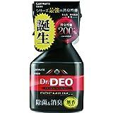 カーメイト 車用 除菌消臭剤 ドクターデオ Dr.DEO プレミアム スプレー型 無香 安定化二酸化塩素 250ml D226