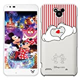 [Breeze-正規品] ディズニー モバイル DM-02H ケース DM-02H カバー Disney Mobile on docomo DM-02H ディズニー モバイル ドコモ スマホケース 液晶保護フィルム付