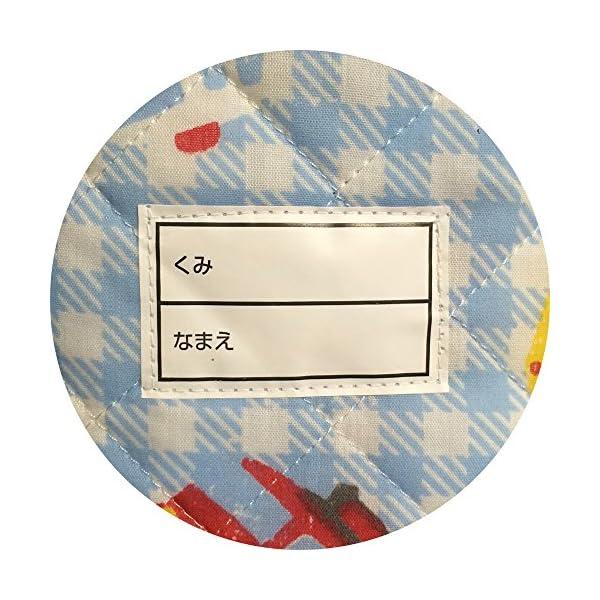 イマージ お昼寝布団 7点セット 【働く車】 ...の紹介画像6