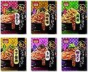 パスタに混ぜるだけ「和パスタ」ソース6種(たらこ からし明太子 高菜 肉味噌 ゆず醤油 うめ)セット