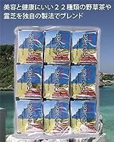 琉球の香りティーバック(2g×100p)